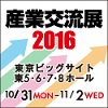 tiie_banner_125x125